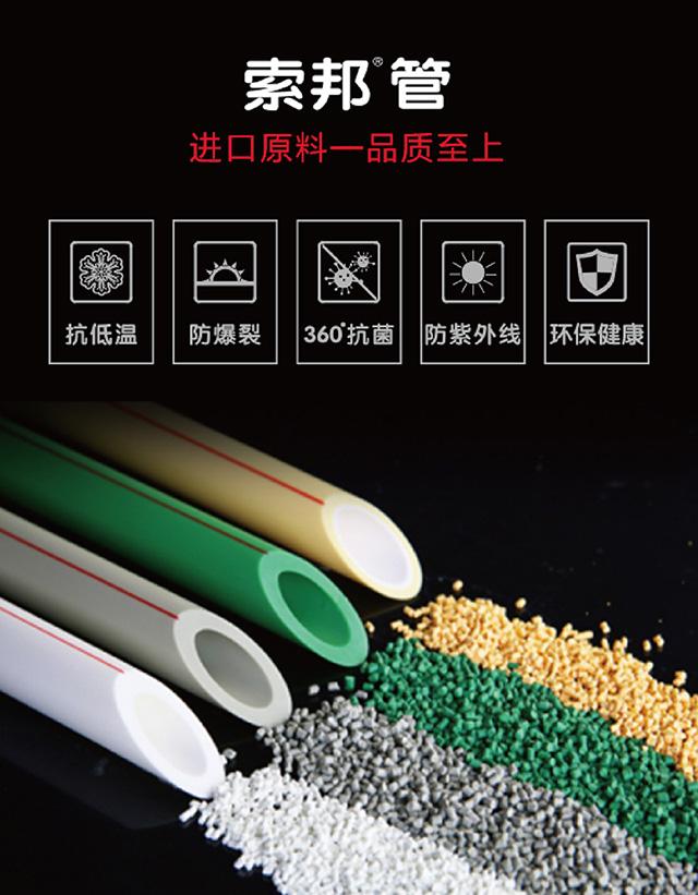 纯绿色管材-01.jpg
