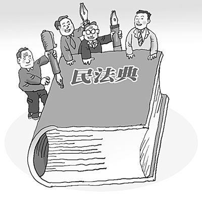 民事行为能力(民事法律知识)