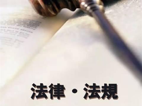 最gao法院 涉新冠疫情民事案件 若干问题的指导意见(二)