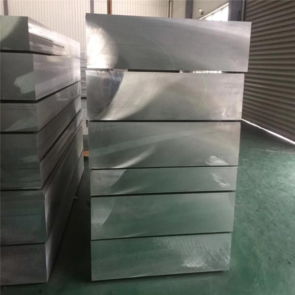 铝板6061