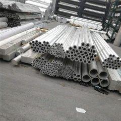 铝管6063