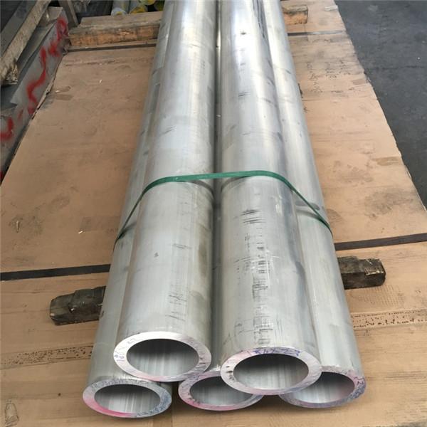 铝管6061T6