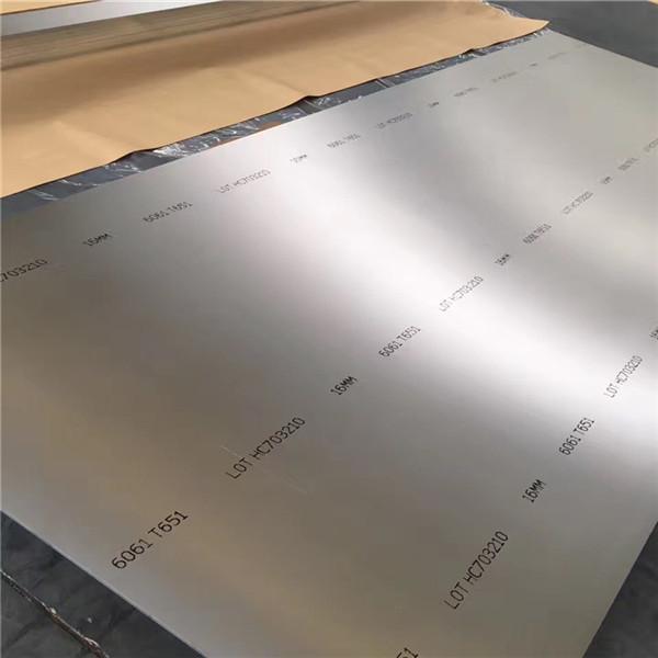 铝排6061T6