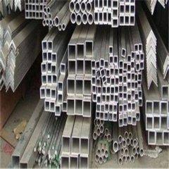 7075铝方管