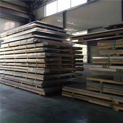 超大铝板5083H321