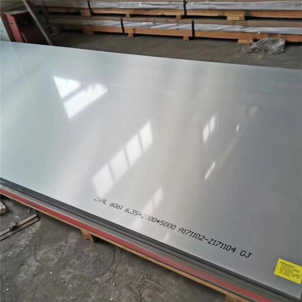 航空铝板6061T6