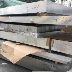 铝板7A33T62