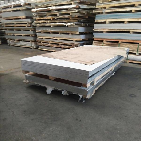 进口航空铝板2A12T4TO