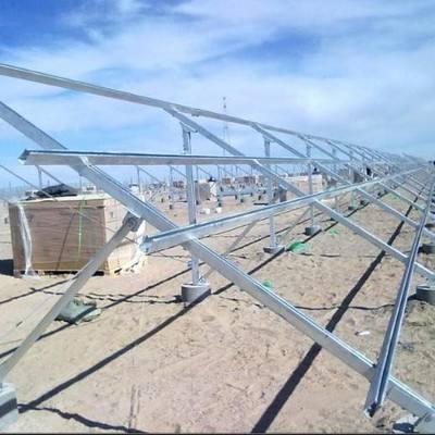 斜面太阳能支架