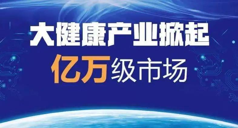 """首部""""健康法""""6月1日实施,氢健康产业迎来重大机遇!"""