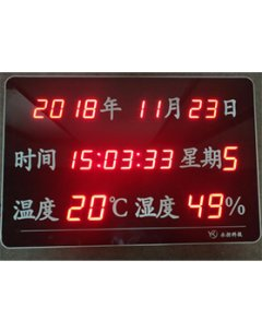 YK-TTH02 系列 同步环境监测器