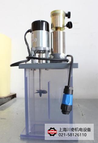 IVF冷却特性测试仪搅拌器-11.jpg