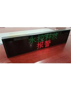 YK-L32128 LED 显示屏(长屏)