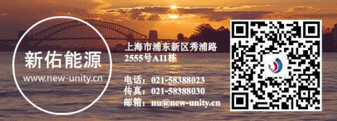 微信截圖_20200415112310.png