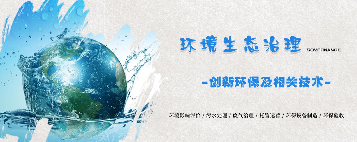 手機banner1.jpg