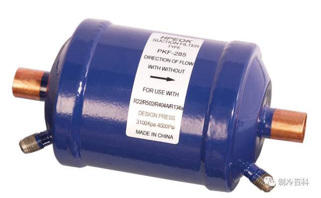 【冷库制造】干燥过滤器的使用与安装
