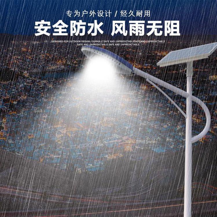 光控太阳能路灯-新星系列