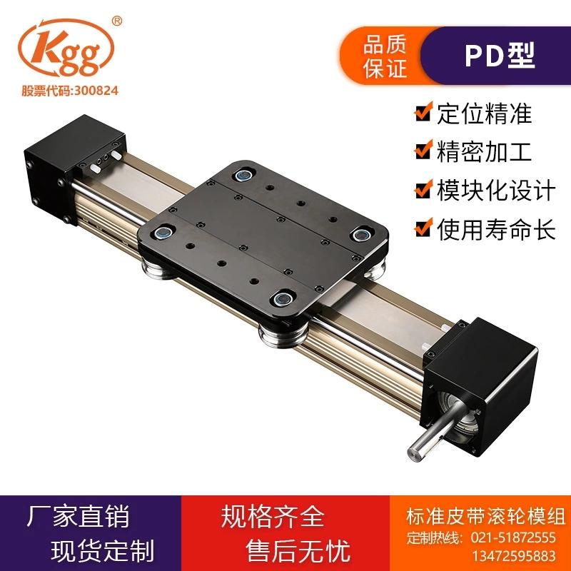 Kgg欧规皮带滚轮滑台PD8长距离同步带直线模组非标定制