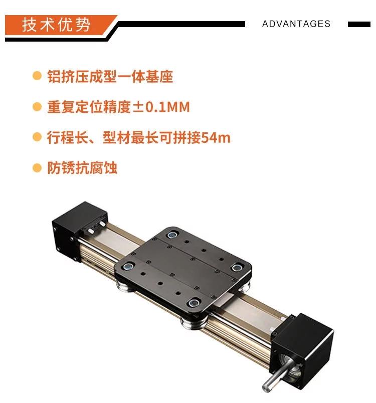 欧规皮带滚轮PD_06.jpg