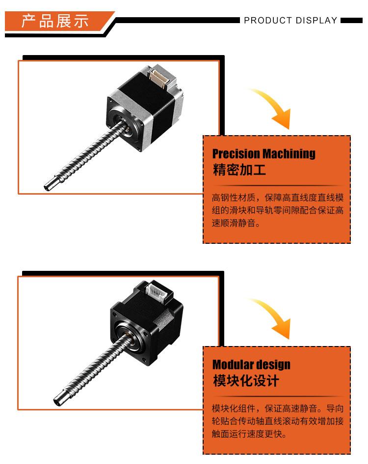 电机丝杆直连_04.jpg