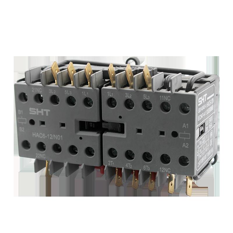HAC6-9系列联锁交流接触器