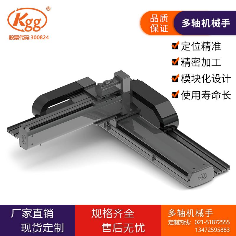 Kgg 多轴机械手 XYW 1008 微型两轴悬臂 直线滑台 线性模组 精密对位平台 厂家非标定制