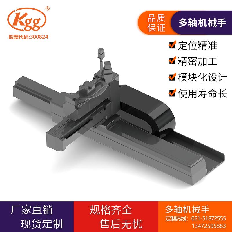 Kgg 多轴机械手 XYW 0504 微型两轴悬臂 直线滑台 线性模组 精密对位平台 厂家非标定制