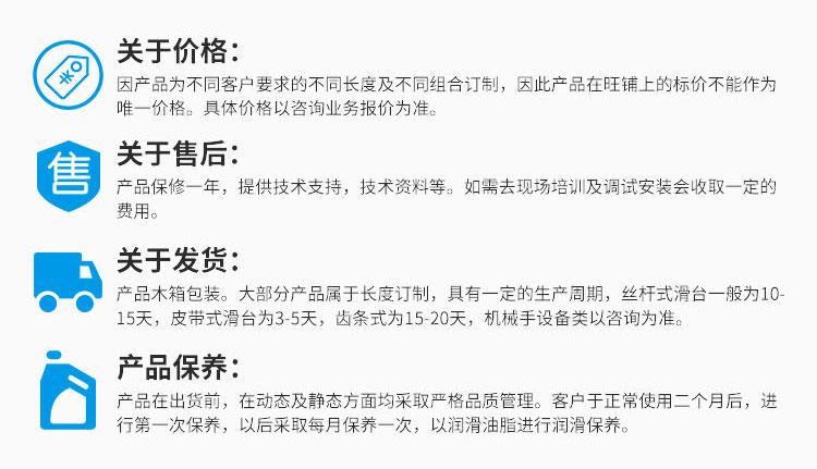 A-详情页-导全(1)_23.jpg
