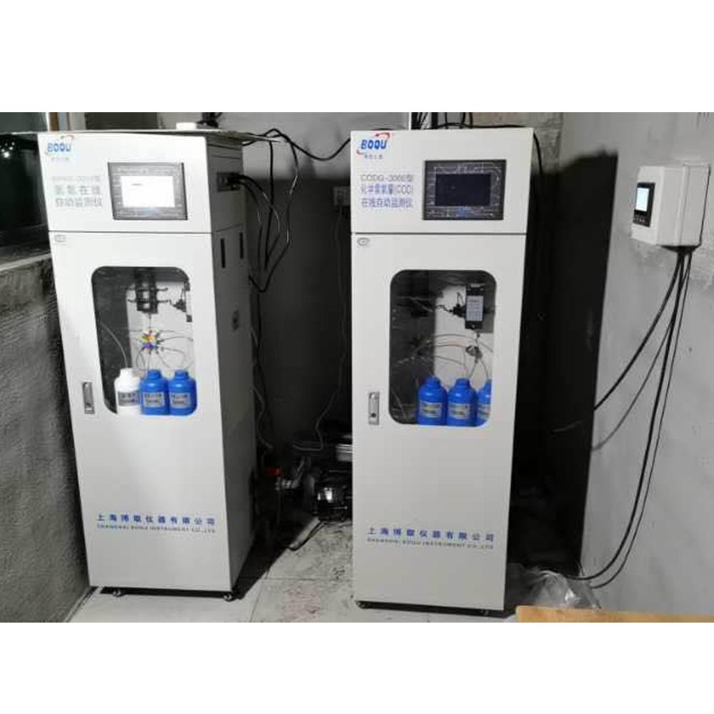 江苏宿迁某工厂安装水质在线监测设备