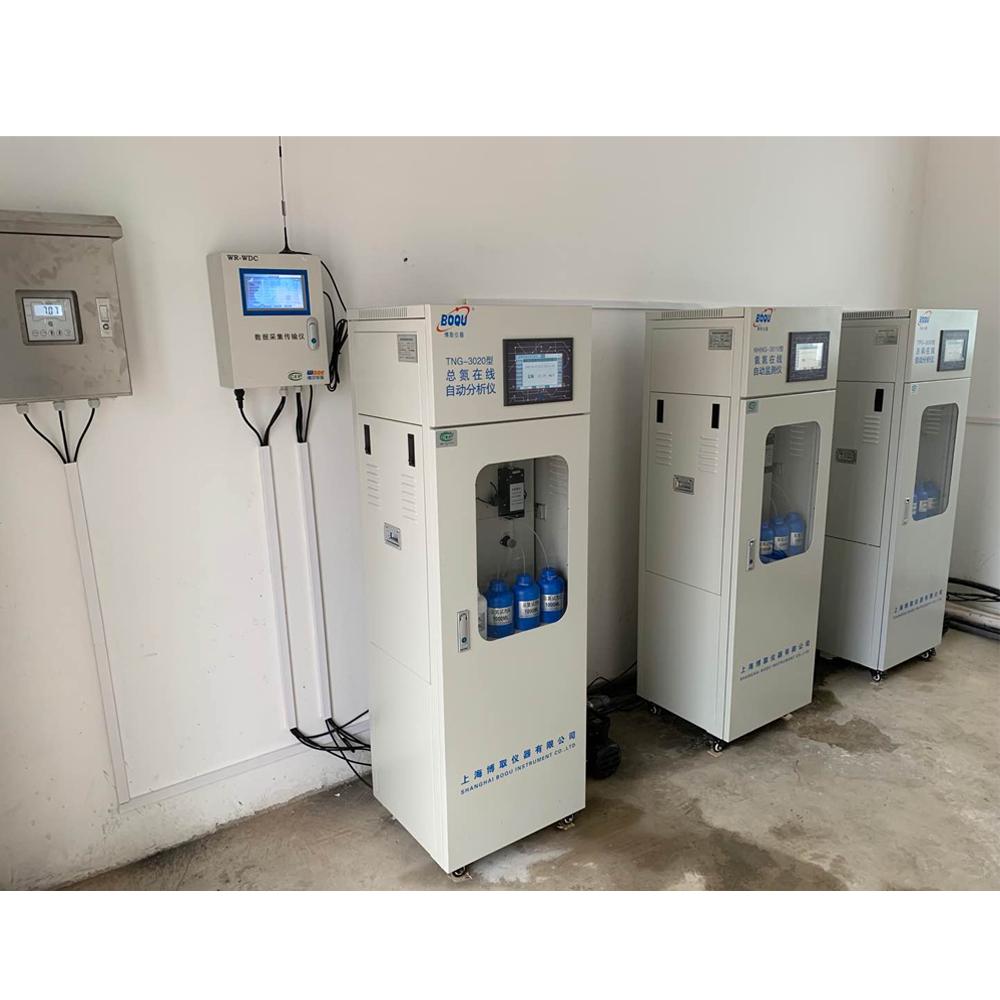 长春某污水处理厂安装水质监测设备2套