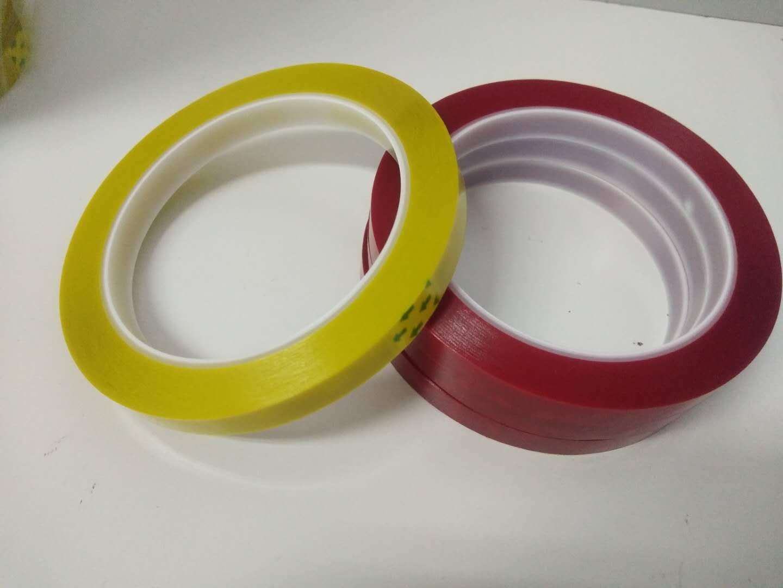 3M防静电警示胶带多款颜色