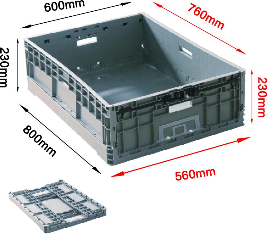 EUO8623折疊箱