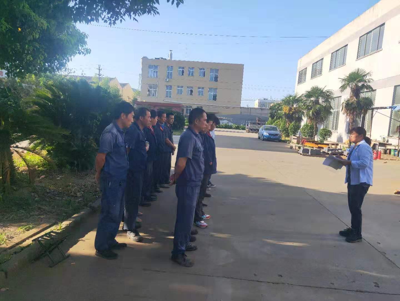 嘉兴鼎实机械,浙江省科技型中小企业