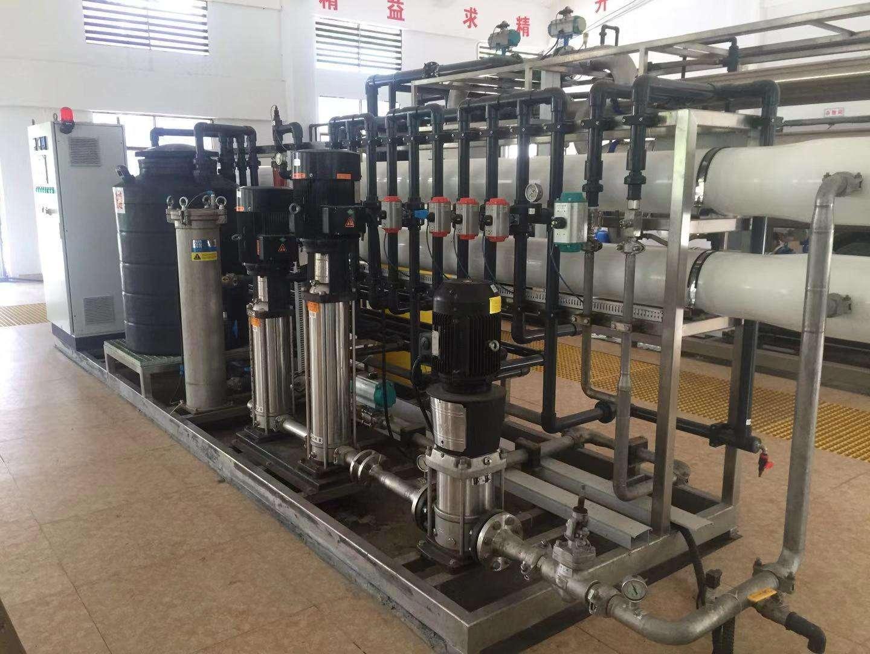 无锡化工废水处理设备
