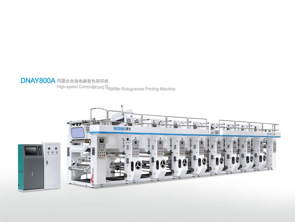 DNAY800.1100A电脑套色凹版彩印机