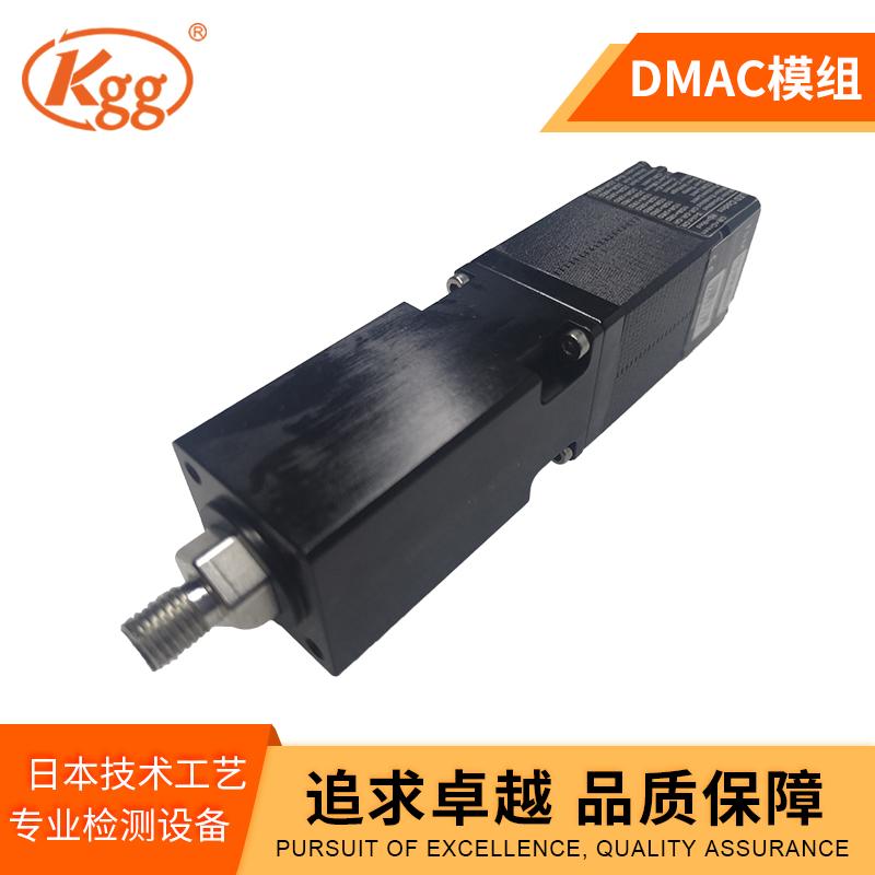 Kgg 微型电动推杆 DMAC28 直线传动 线性模组 直线滑台 丝杆传动  高速静音 精密对位平台 厂家非标定制