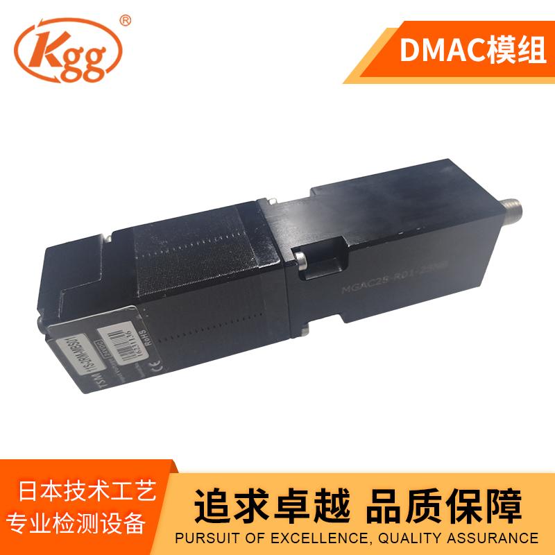 Kgg 微型电动推杆 DMAC20 直线传动 线性模组 直线滑台 丝杆传动  高速静音 精密对位平台 厂家非标定制