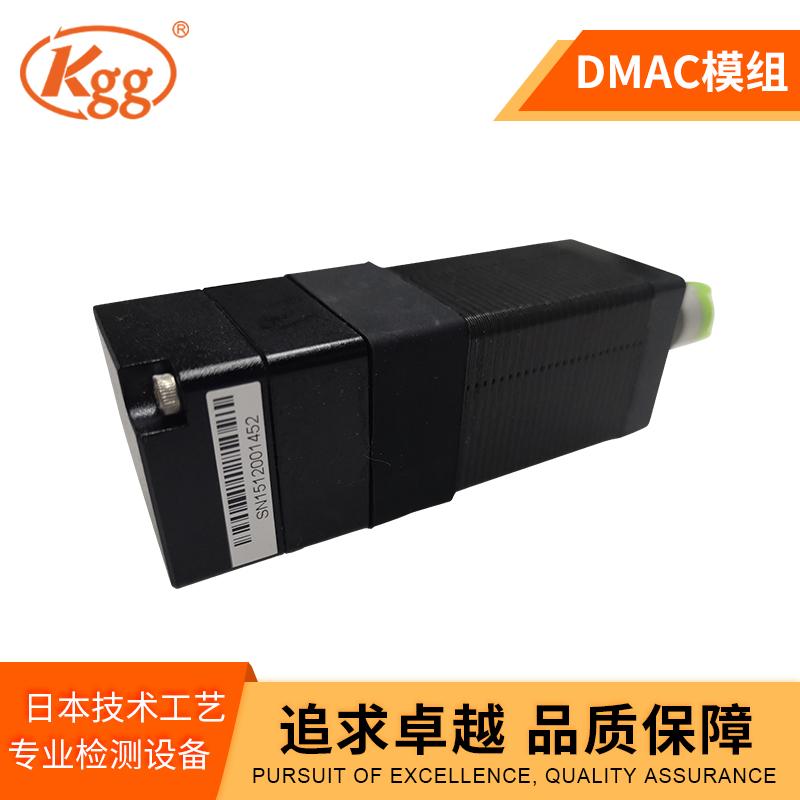 Kgg 微型电动推杆 DMAC42 直线传动 线性模组 直线滑台 丝杆传动  高速静音 精密对位平台 厂家非标定制