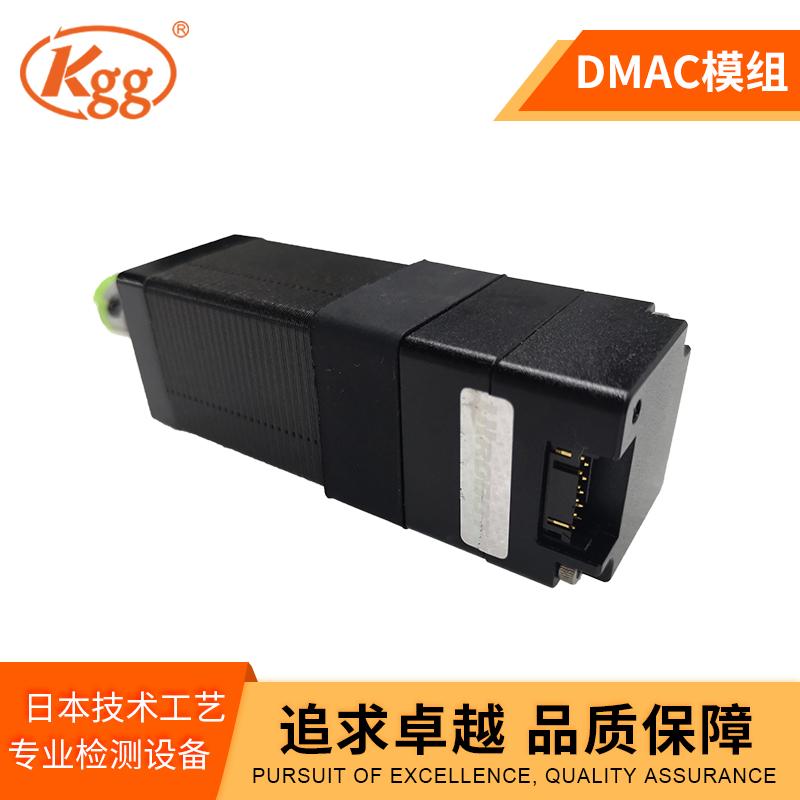 Kgg 微型电动推杆 DMAC35 直线传动 线性模组 直线滑台 丝杆传动  高速静音 精密对位平台 厂家非标定制