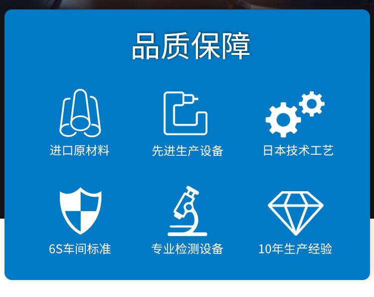 DAMC-导全_02.jpg