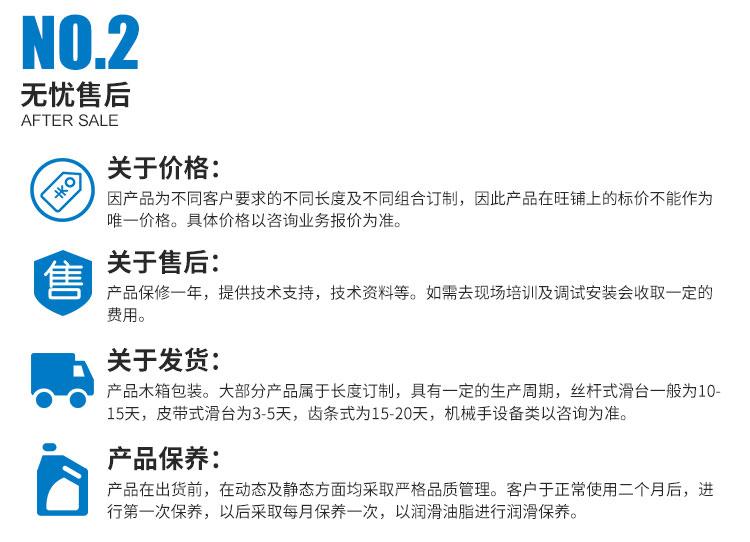 DAMC-导全_12.jpg