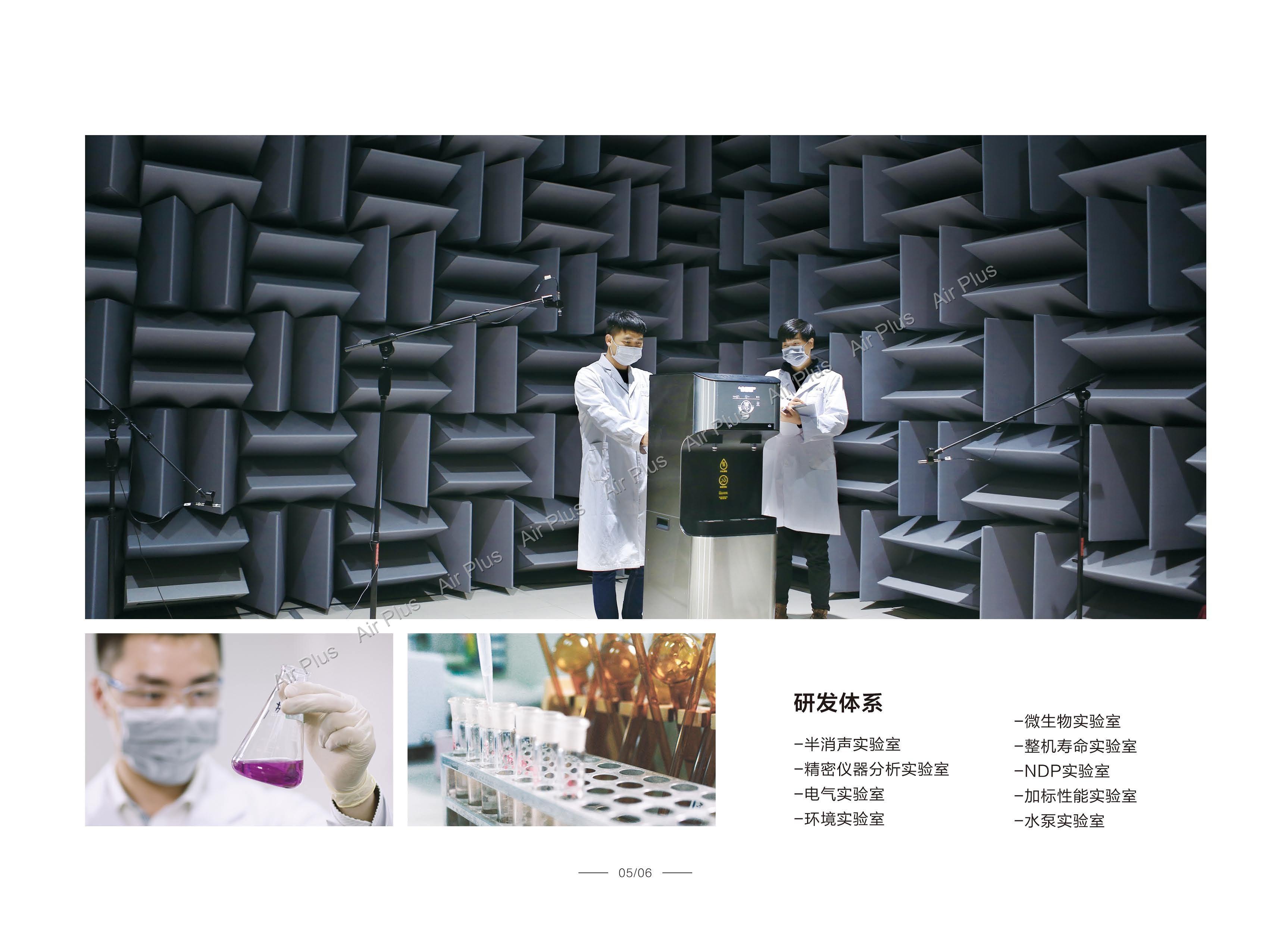 A.O.SMITH商用净水产品手册 手机端(1)_页面_07.jpg