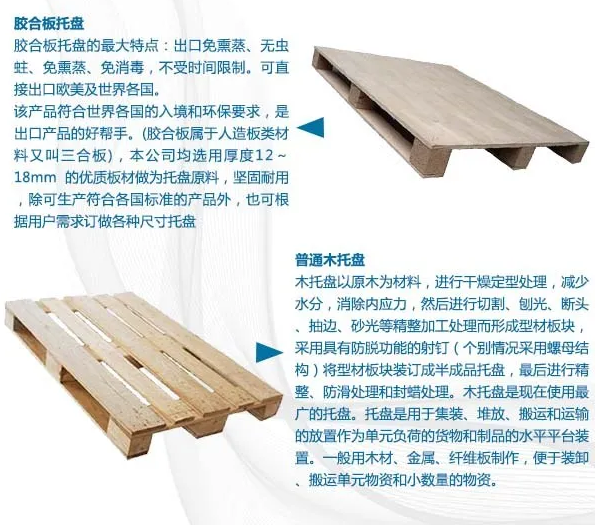 上海缠绕膜机厂家