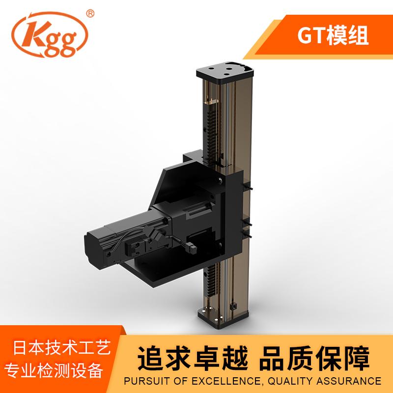 Kgg 齿条传动模组 GT8-SZ 齿轮齿条模组 垂直传动 线性模组 多轴模组 直线滑台 高速静音 精密对位平台 厂家