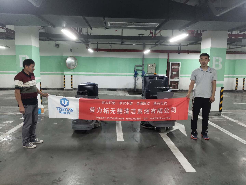 江苏某物业公司选择普力拓畅销扫地机TXD6