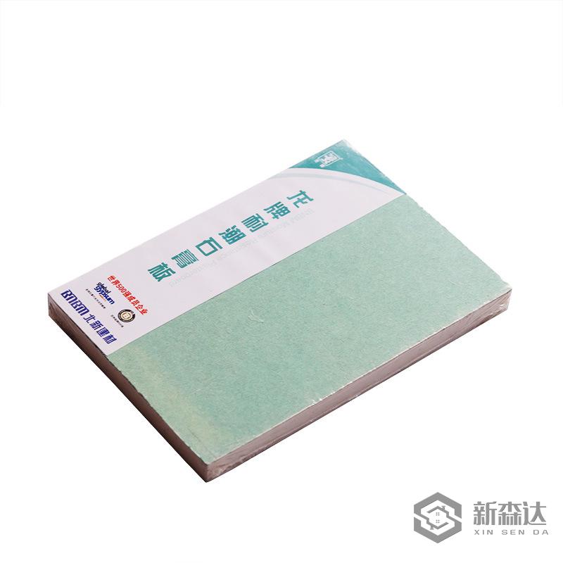 贵阳石膏板的种类及选择
