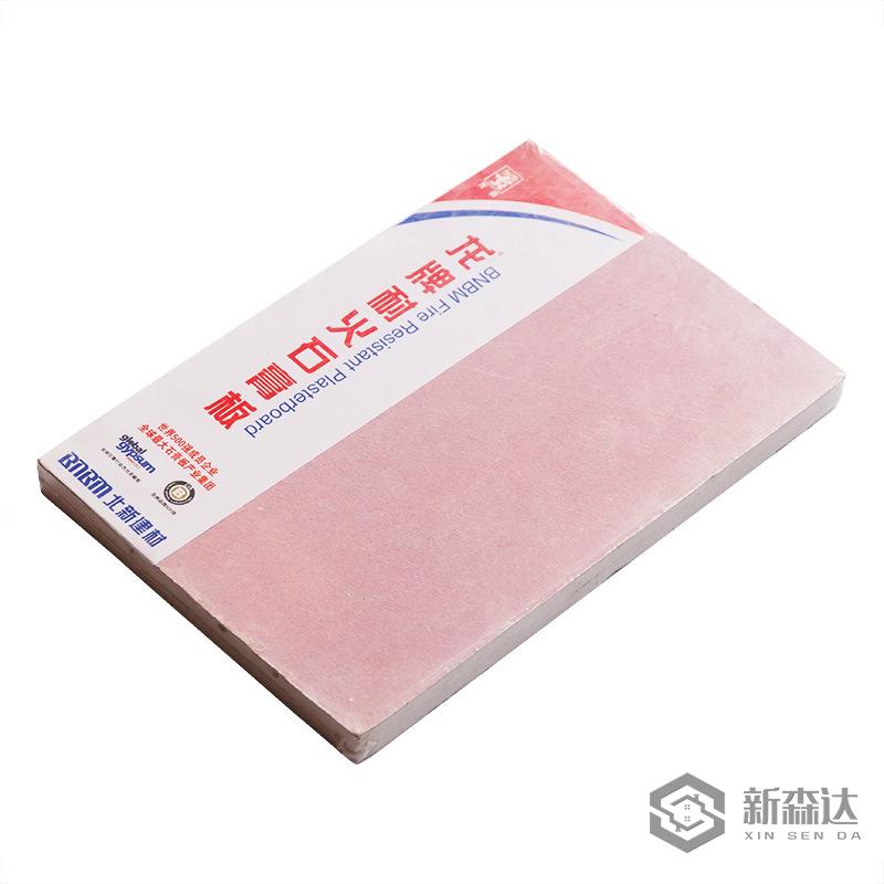 贵州石膏板是什么—石膏板简介