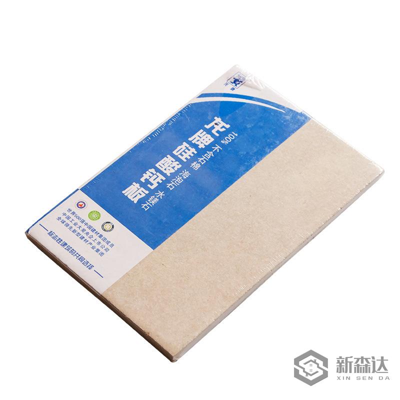 龙牌硅酸钙板 拷贝.png
