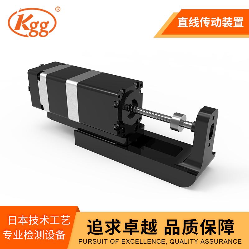 Kgg 微型电动直线传动装置 SL42  线性模组  直线滑台 高速静音 精密对位平台 厂家非标定制