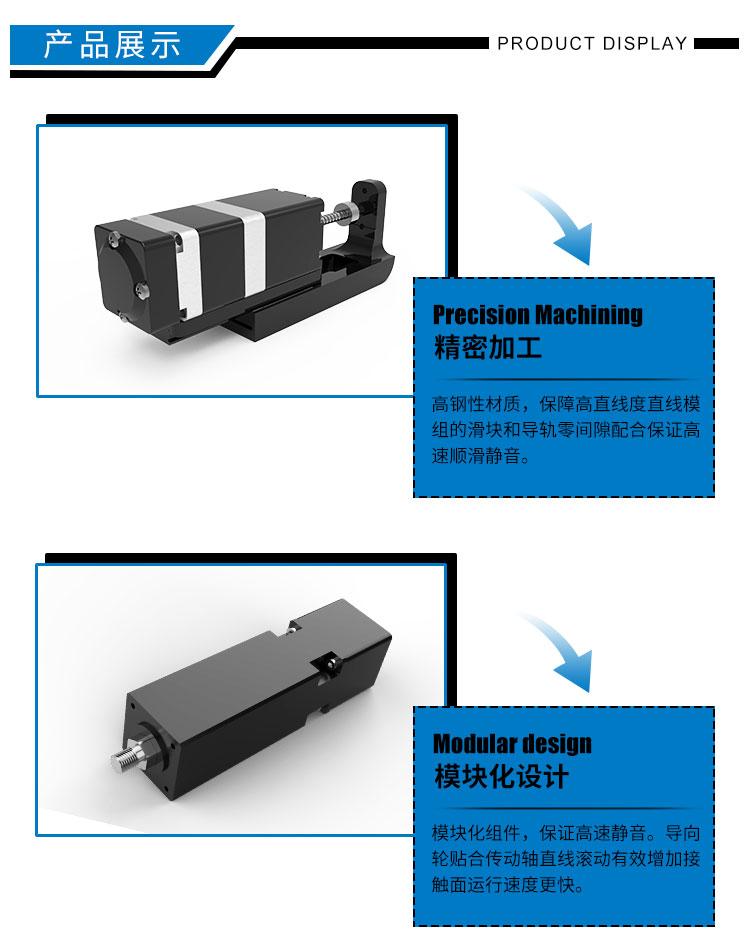 直线传动装置-导全_04.jpg